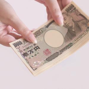 借金50万円が一時的になくなると心が軽い。