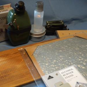 DIY 100均アイテムでテーブルを作ります。