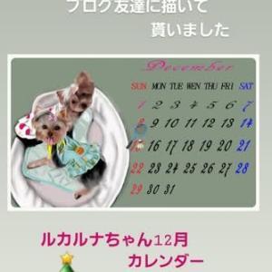 可愛い12月のカレンダー