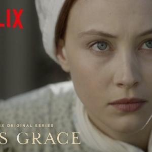 海外ドラマ『またの名をグレイス』の感想