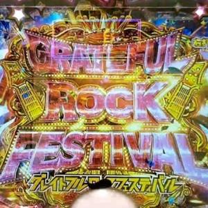 P SHOW BY ROCK!! が、けっこう面白い。