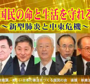 協力的主権の譲渡、同調圧力、自粛警察、日本には緊急事態条項はいらない。