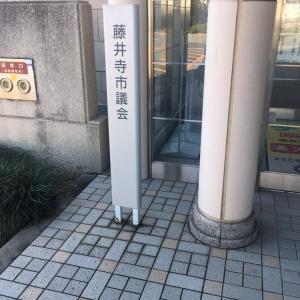市議会傍聴と大阪市餌やり規制条例施行されました。