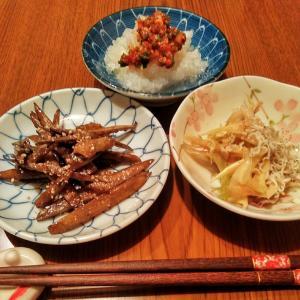秋刀魚ヤンニョムおろし添え♡水のわく町♪☆