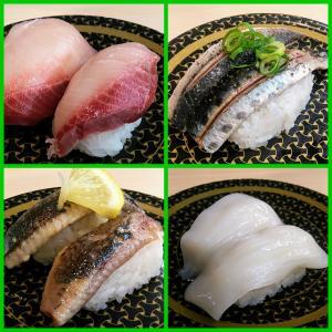 はま寿司で青魚三昧♪♡こもれび城址さんぽ☆