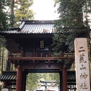 山の神様を祀る癒やしと浄化のパワースポット「二荒山神社」