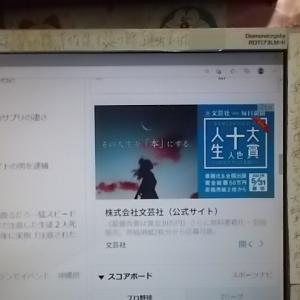 うさぎ 「人生十人十色大賞」(毎日新聞&文芸社主催)