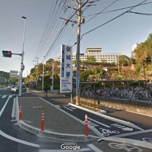 熊本で受験するなら