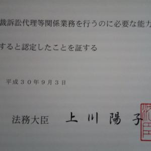 5000円で買いました(;^_^A