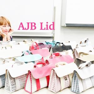 新メニュー AJB Lid のご紹介と最新スケジュール