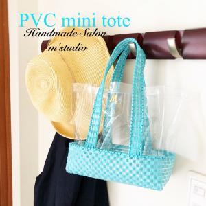 新作オリジナルのご案内PVC mini toteバッグ