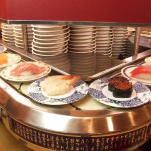 回転寿司でもっとも「儲からない」ネタは?