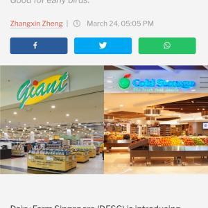シンガポールスーパーでの優先お買い物時間。子連れ対象も有り!