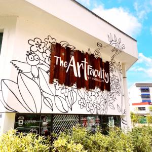 The Art Faculty  シンガポール
