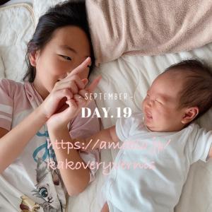 生後1ヶ月。