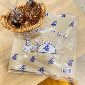 家事ラク!!超便利☆な打包紙をゲット。
