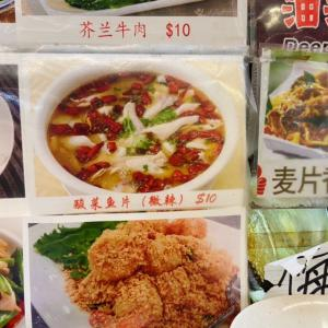ホーカーで酸っ辛い魚のスープ。