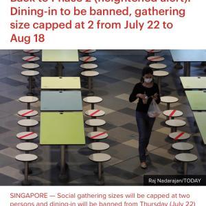 シンガポール再規制きたる。