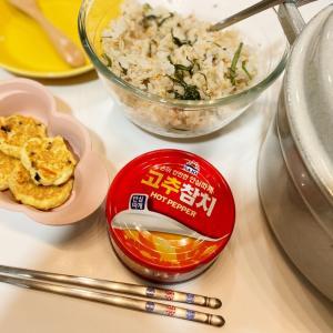 シンガポール規制強化をうけてまずツナ缶。