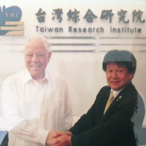 李登輝 台湾・元総統