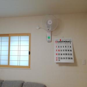 壁掛け扇風機🌀