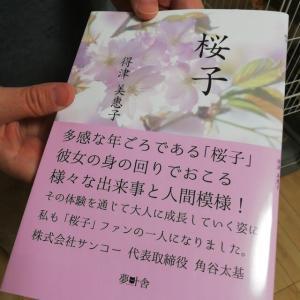 和歌山市議会経過報告(常任委員会)