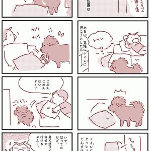 【犬漫画】クッションどけてと言う犬