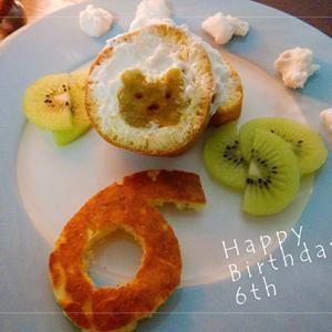 6歳の誕生日を迎えました。【犬用ロールケーキレシピ】