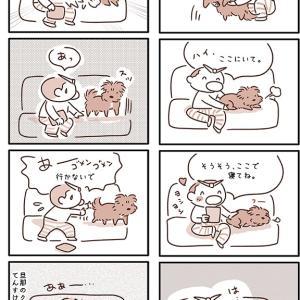 【犬漫画】くしゃみが嫌い