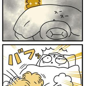【犬漫画】早朝に突然やってくる悪魔