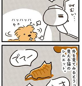 【犬漫画】夜中に聞こえる謎の鳴き声