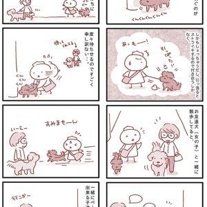 【犬漫画】クンクンが長い犬