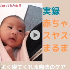 【まるまる育児】まるく育てると頭の形がきれいになる!動画で実証♡