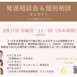 【開催報告】英語と日本語のどちらを使えばよい?!