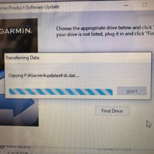 Echomap plus ソフトウェアアップデート