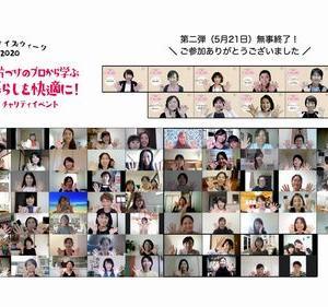 片づけだけじゃない、十人十色のストーリー~JALOチャリティイベントレポート②