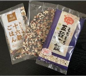 まぜるだけの雑穀米で健康生活