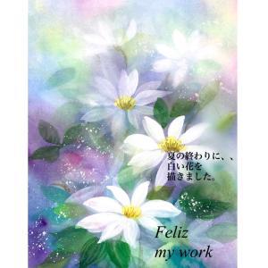 フリーハンドで描いた白い花 (水彩画)  とコラレン技法の作品