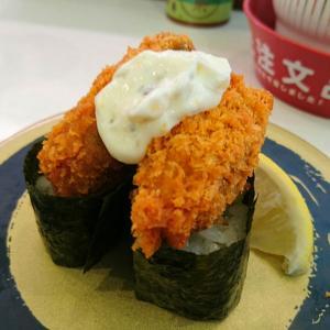 たそがれ川柳89ー回転寿司ー
