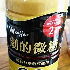 たそがれ川柳166ー缶コーヒーー