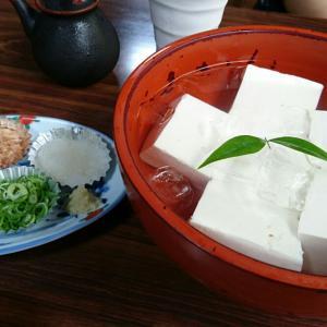 たそがれ川柳259ー豆腐ー