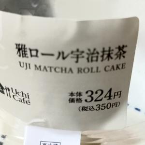 たそがれ川柳535ーケーキー