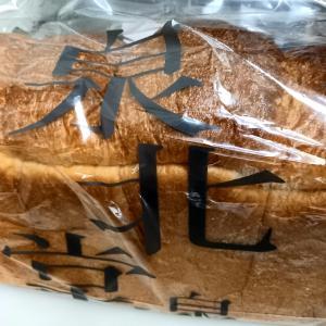 たそがれ川柳556ー高級食パンー