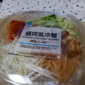 たそがれ川柳567ー冷麺ー