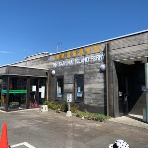 鹿島に行って来ました