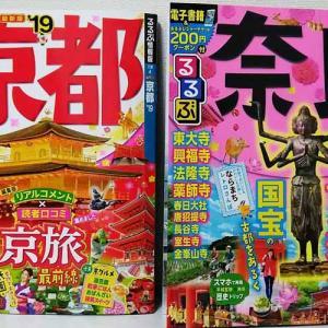 中学受験5年生「日本の歴史」は漫画以外にアニメ・るるぶで勉強!?