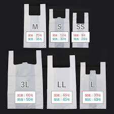 レジ袋は半透明・サイズも統一してほしい 30リットルか45号あたりが無難??
