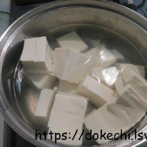 豆腐は安いので十分。でも下茹でがポイント