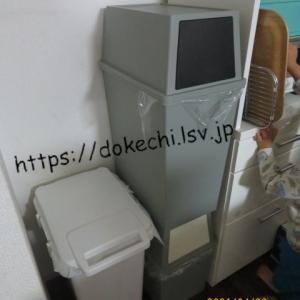 ベルメゾン|積み重ねができるスイング蓋付きゴミ箱を買い足し