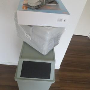 ベルメゾン購入品|のりケース・ゴミ箱・トング、裁縫箱
